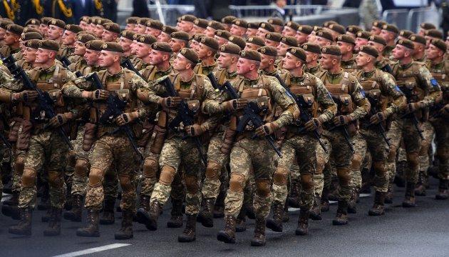 Сьогодні  - День Збройних Сил України