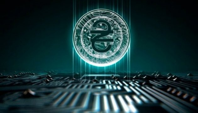 Технология блокчейн: НБУ рассматривает возможность введения е-гривни