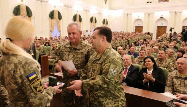 Полторак и Муженко наградили лучших военных