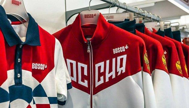 Росія без Олімпіади. Злочин і кара