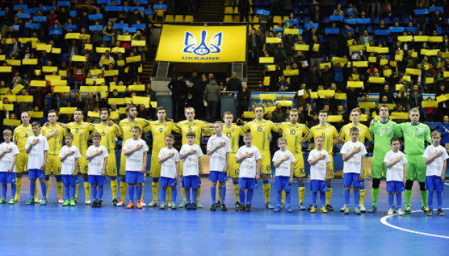 Футзал: Збірна України обіграли італійців 3:2