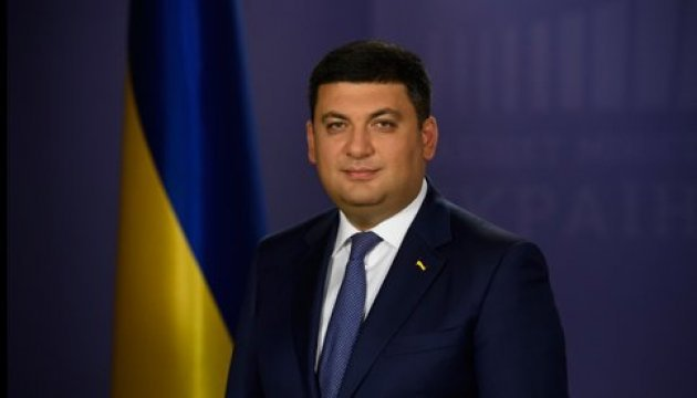Ukrainian Army become one of the strongest in Europe – Groysman