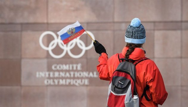 Russia banned from 2018 Olympics