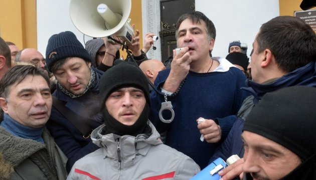 Hearing of Saakashvili case scheduled for 11.00