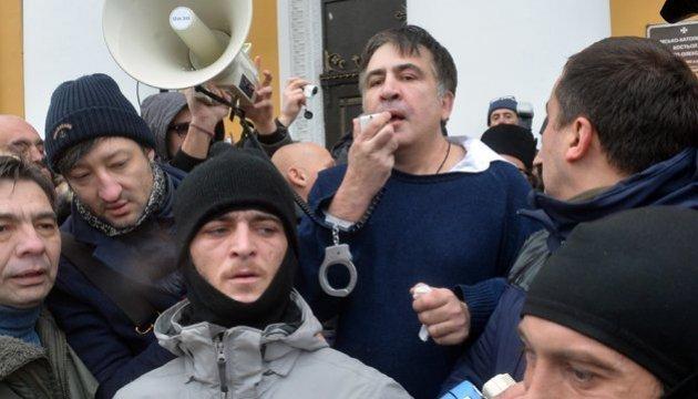 ГПУ направила подозрение Саакашвили по его адресу