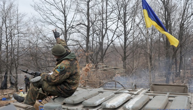 No losses among Ukrainian servicemen in ATO over past day