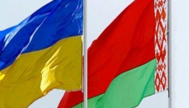 Ucrania y Belarús acuerdan desarrollar la navegación de los ríos Dniéper y Prípiat