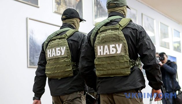 NABU detectives expose UAH 1.4 bln gas theft scheme in Lviv region