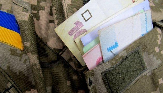 З нагоди Дня Незалежності українські військові отримають грошові премії
