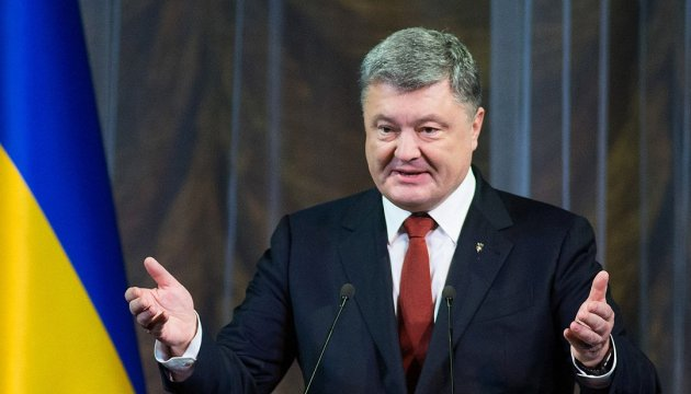 President, Prime Minister congratulate Ukrainian diplomats on professional holiday