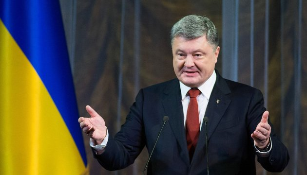 Poroshenko authorizes Kubiv to sign economic cooperation agreement with Portugal