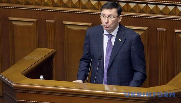 PGO places ex Naftogaz Deputy CEO Korniychuk on wanted list