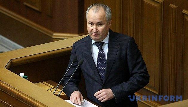 Russia may stage terrorist attacks during World Cup to blame Ukraine - Hrytsak