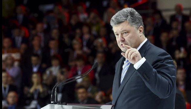 Ukraine ready for decisive steps in case of escalation in Donbas - Poroshenko