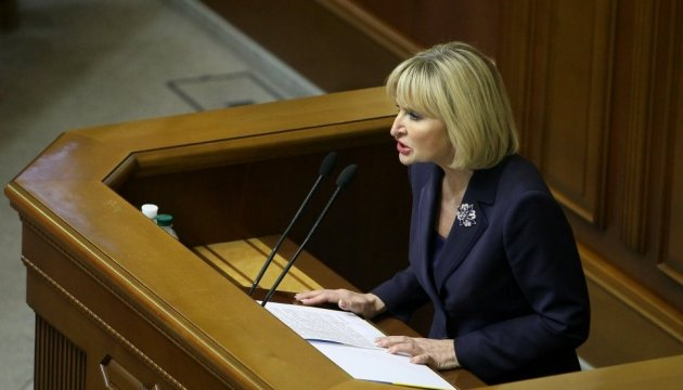 Iryna Lutsenko: MPs may consider bill on Anticorruption Court in late April