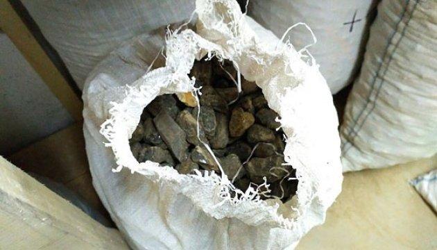 На Ривненщине полиция изъяла почти 134 килограмма янтаря