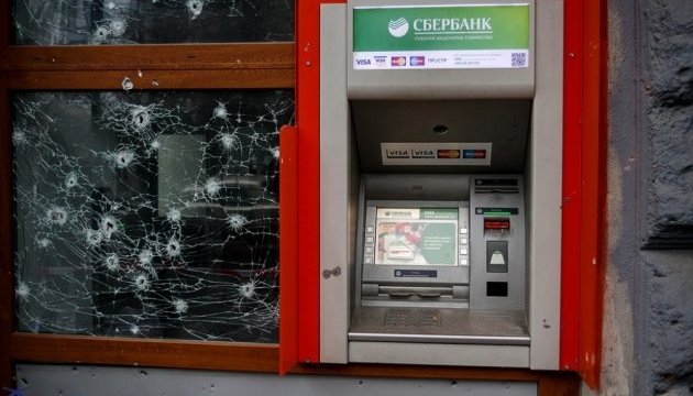 В Херсоне взорвали банкомат российского