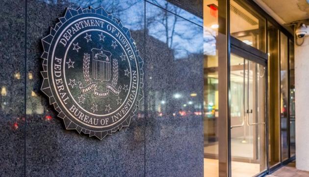 Расследование ФБР по России добралось к Facebook – СМИ
