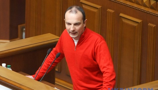 Parliament dismisses Sobolev as head of anti-corruption committee