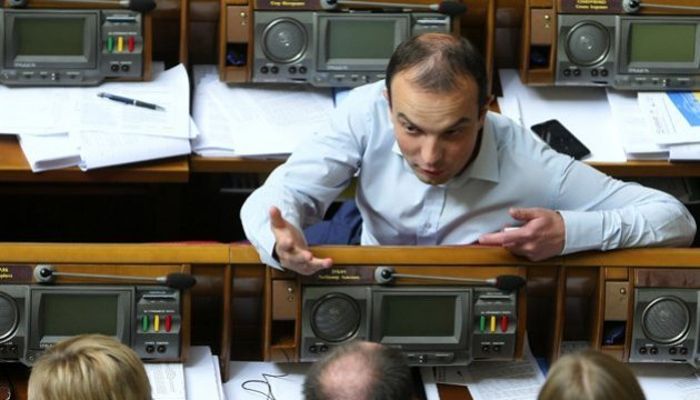 Рада звільнила Соболєва з посади голови антикорупційного комітету