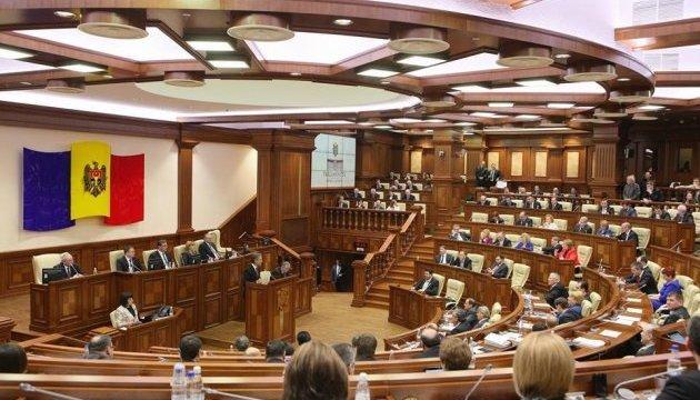 Парламент Молдови заборонив російську телепропаганду