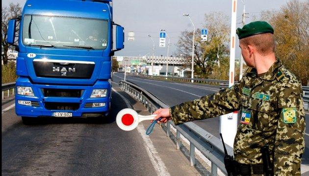 С 1 января украинские пограничники будут фиксировать биометрику граждан России