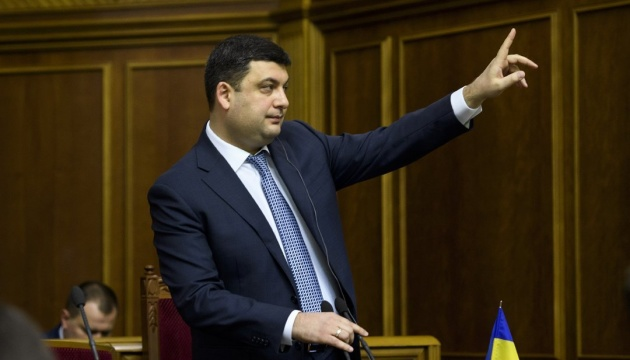 Groysman orders government to ensure support for captive Ukrainians after their release