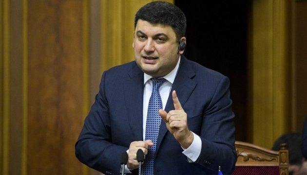 Гройсман об антикоррупционном суде: Кабмин поддерживает инициативу Президента