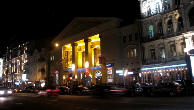 """Docudays UA закликає підписати петицію на підтримку кінотеатру """"Київ"""""""