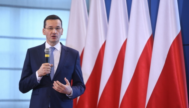 Моравецкий назвал Россию одной из главных угроз для Польши