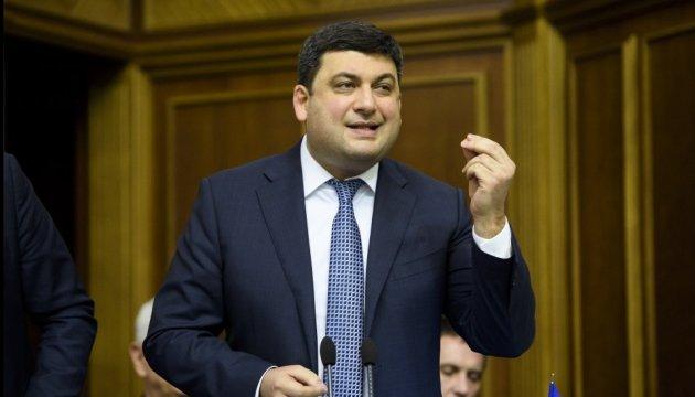 Гройсман дав київському губернатору час на розчистку доріг - до вечора