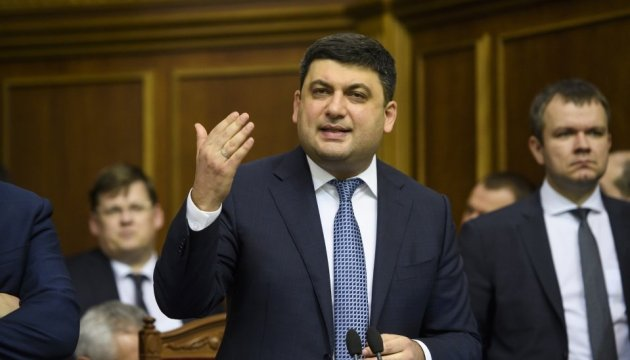 PM Groysman expects average wage in 2018 to grow to UAH 10,000
