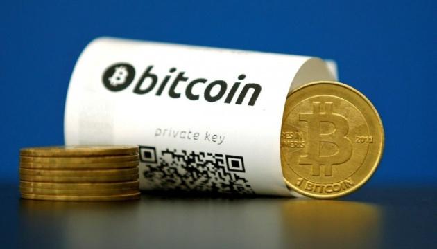 Эксперты проанализировали динамику курса биткоина на прошлой неделе