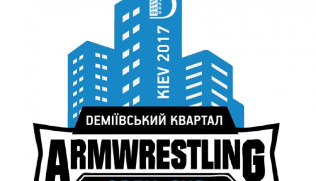 Представницький турнір з армспорту Arm wrestling Open Cup пройде у суботу в Києві