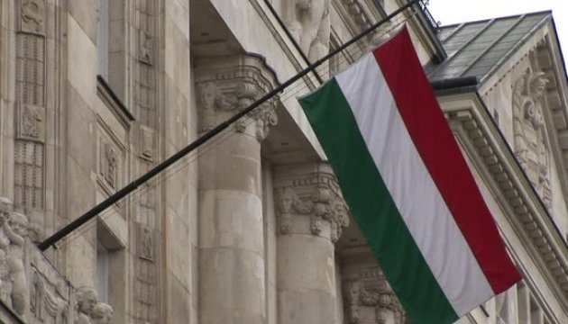 Hungarian Foreign Ministry summons Ukraine's ambassador to Budapest