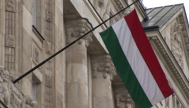 Росія оголосила персоною нон грата угорського дипломата
