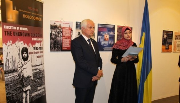 Photo exhibition dedicated to Holodomor held in Jordan