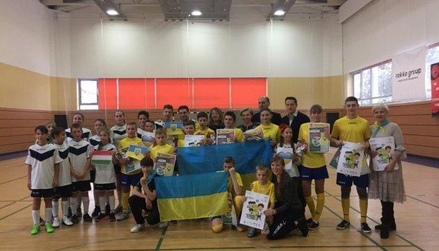 В Угорщині успішно презентували міжнародний проект «Дитячий футбол миру»