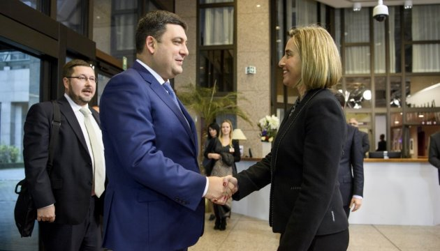 EU-Ukraine economic cooperation gains pace, showing 29% bilateral trade growth