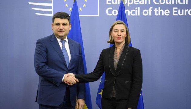 PM Groysman: Successful Ukraine to contribute to successful future of entire Europe
