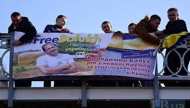 У Києві пройшла акція на підтримку Балуха