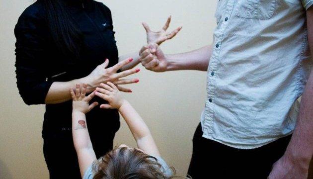 В Україні запустили онлайнкурс із протидії домашньому насильству