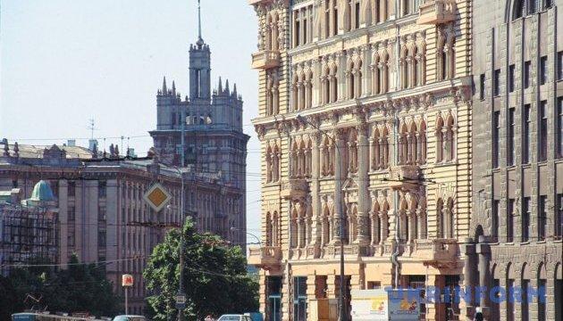 Как медом намазано: количество туристов в Харькове продолжает расти