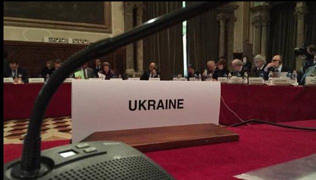 Bildungsgesetz: Venedig-Kommission hat Argumente der ukrainischen Seite angenommen