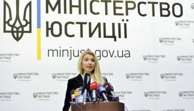 У Мін'юсті припустили, що обшуки НАБУ пов'язані з рішенням Євросуду