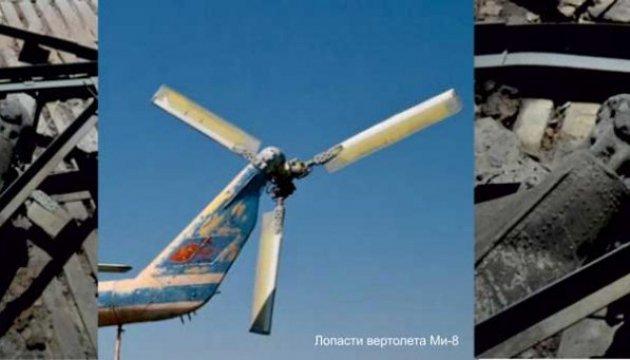На ЧАЕС знайшли частину вертольота, який зазнав аварії у 1986 році