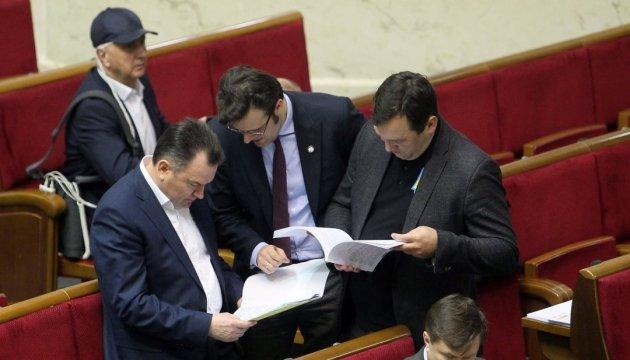 А ви знаєте: цього тижня Парламент не лише знімав Соболєва
