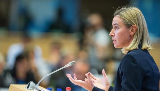 Mogherini: European Union not to recognise annexation of Crimea