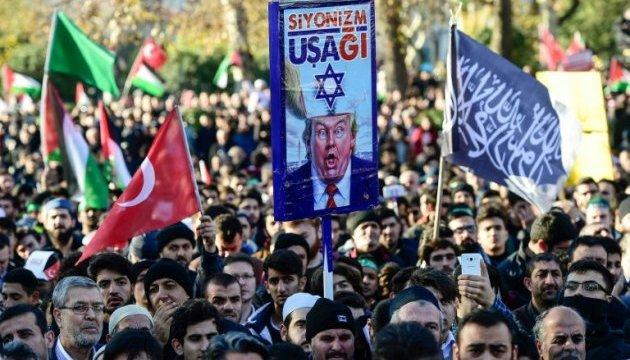 Спірний Єрусалим: турки вийшли на марш проти рішення Трампа