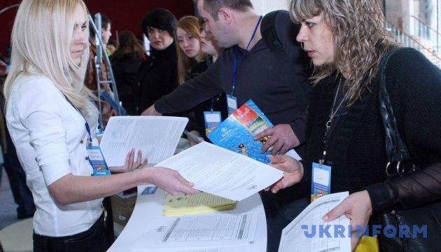 У Львові влаштують швидкі побачення для фахівців з туризму